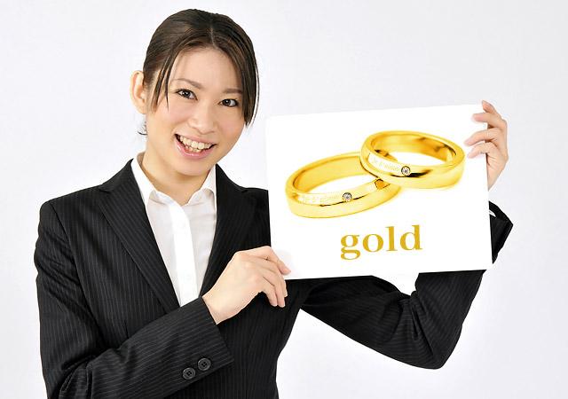 ゴールドについて
