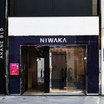 NIWAKA新宿店
