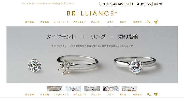 BRILLIANCE+