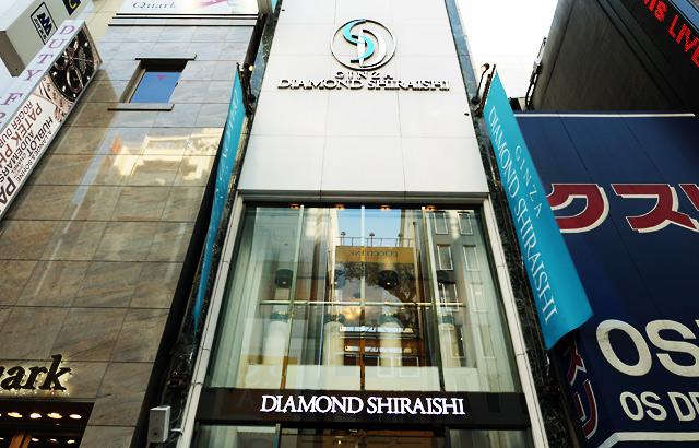 銀座ダイヤモンドシライシ 新宿本店