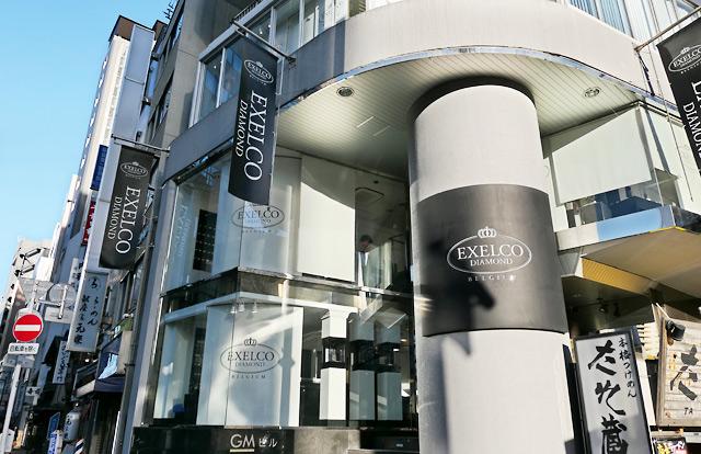 エクセルコダイヤモンド東京本店