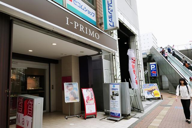 アイプリモ立川店