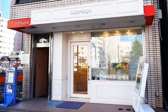 マリアージュ立川店