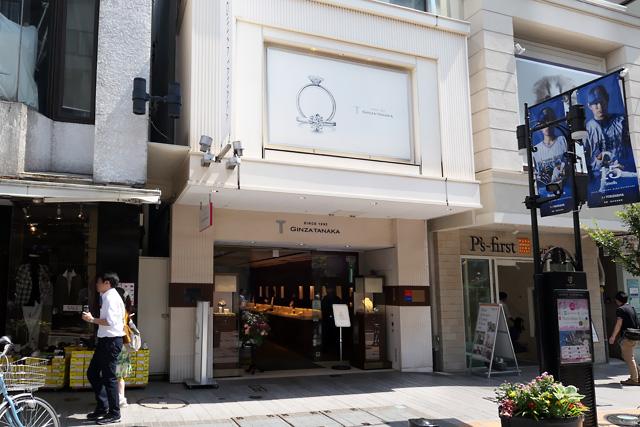 横浜元町店