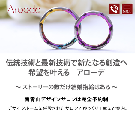 Aroode