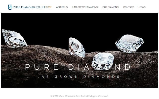 ピュアダイヤモンド