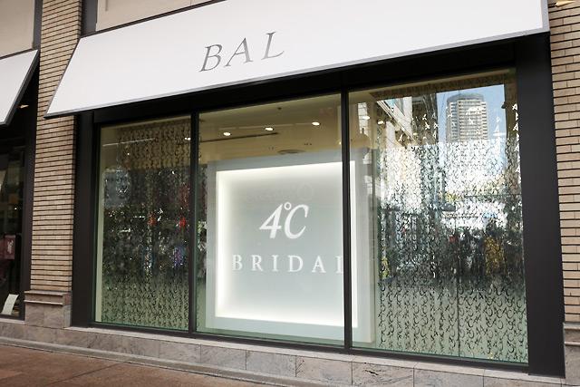 神戸BAL店