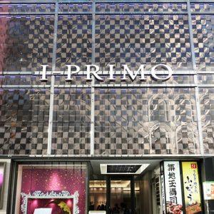 アイプリモ銀座本店