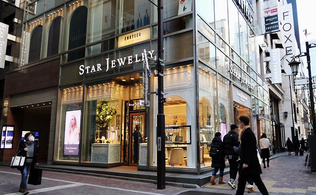 STAR JEWELRY 銀座店