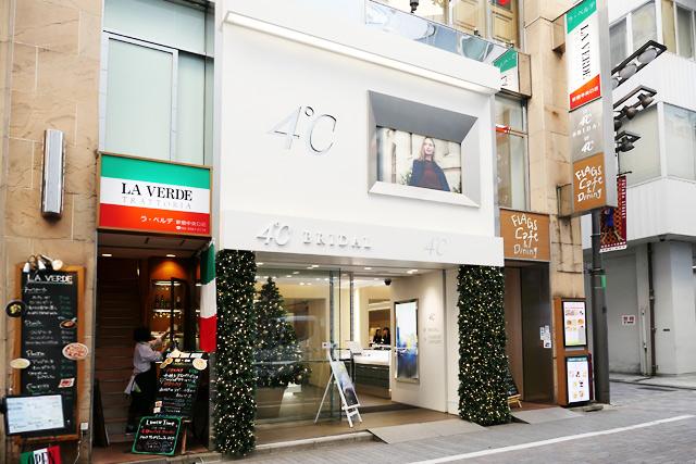 4℃新宿店
