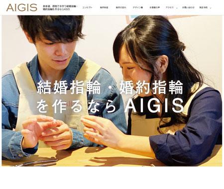 AIGIS