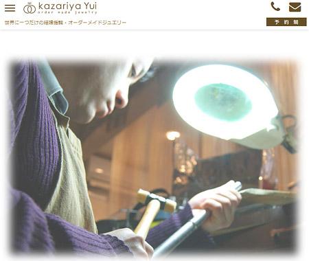 kazariya Yui