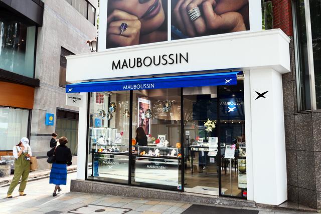 MAUBOUSSIN 表参道コンセプトショップ