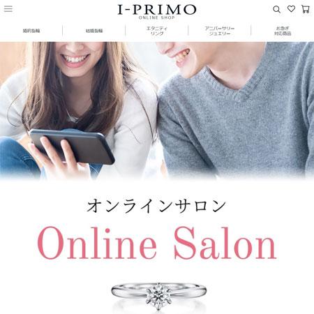 アイプリモのオンラインサロン